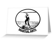 Martial Arts Greeting Card