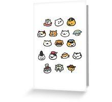 Neko Atsume Rare Cats! Greeting Card