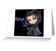 Severus Snape Always. - HP chibi Greeting Card