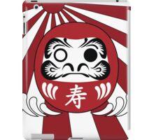 Daruma, Minimalist Style iPad Case/Skin