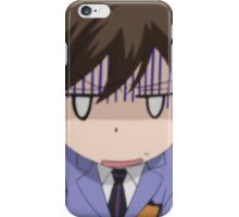 fujioka haruhi iPhone Case/Skin