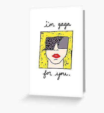 So Gaga Greeting Card