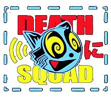 DeathSquad | Logo | White Background | HIGH QUALITY by Gerald Den