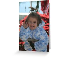 Little Girl Waving High Greeting Card