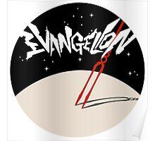 Lance of Longinus - logo 2 Poster
