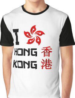 I Love Hong Kong Graphic T-Shirt