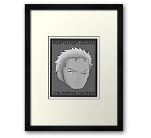 The 2nd (Gray Theme) Framed Print