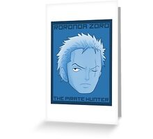 The 2nd (Blue Theme) Greeting Card