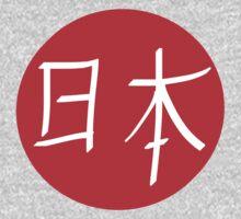 Nippon (Japan) Kanji Kids Tee