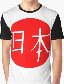 Nippon (Japan) Kanji Graphic T-Shirt