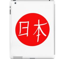 Nippon (Japan) Kanji iPad Case/Skin