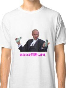 Aesthetic - Judge Rinder Arizona Iced Tea Vaporwave Classic T-Shirt