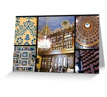 Italian architectural collage. Greeting Card