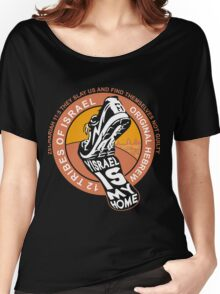 Yisrael Is My Home | Footprint | Hebrew Israelite Women's Relaxed Fit T-Shirt