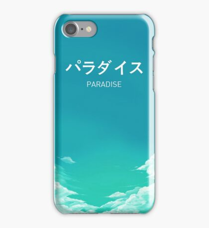 Paradise Japanese Aesthetic iPhone Case/Skin