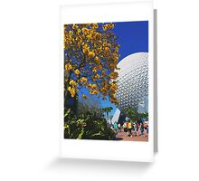 Flower & Garden Greeting Card