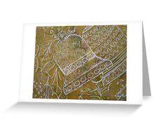 Xmas Card Design 3 No Writing  Greeting Card