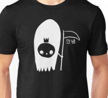 Grim Farewell (W) Unisex T-Shirt