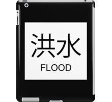Flood Kanji iPad Case/Skin