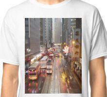 HK Classic T-Shirt