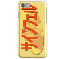 Seinfeld iPhone Case/Skin