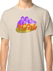 Vaporwave Seinfeld Classic T-Shirt