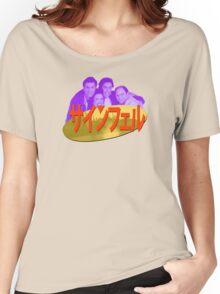 Vaporwave Seinfeld Women's Relaxed Fit T-Shirt
