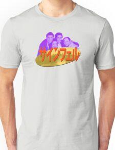 Vaporwave Seinfeld Unisex T-Shirt