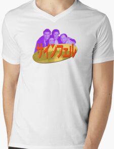 Vaporwave Seinfeld Mens V-Neck T-Shirt