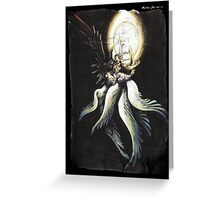 Safer Sephiroth vintage Greeting Card