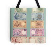Full set of old obsolete Israeli lira banknotes from 1958 and 1960 Tote Bag