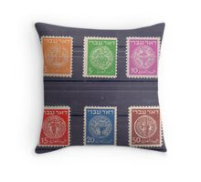 Israeli Doar Ivri (Hebrew Post) stamps Throw Pillow