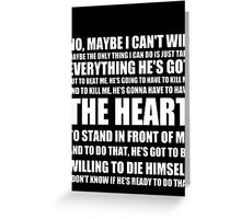 Rocky Quote Greeting Card