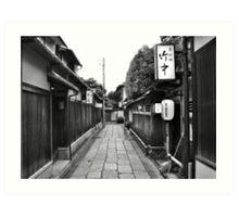 A glimpse into Kyoto Art Print