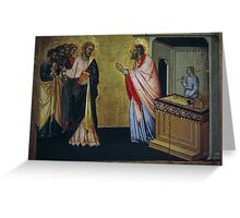 Call of St Matthew Orcagua ~ 1350 Uffizi Florence Italy 19840713 0010  Greeting Card