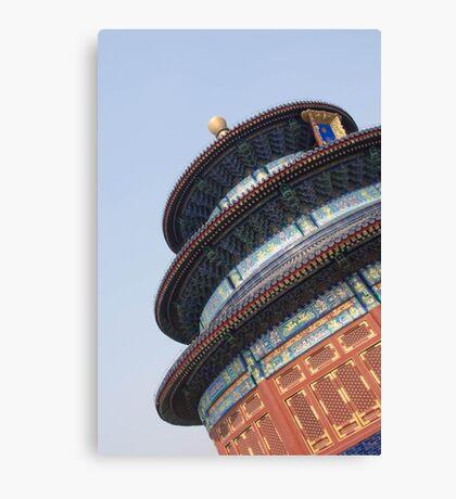 China Canvas Print
