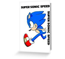 Super Sonic Speed Greeting Card