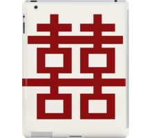Chinese Wedding Simple Double Happiness Symbol iPad Case/Skin