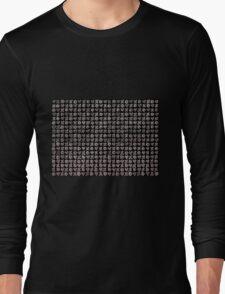 Love X O (Black Background) Long Sleeve T-Shirt