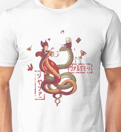 Dancing snakes Unisex T-Shirt