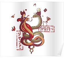 Dancing snakes Poster