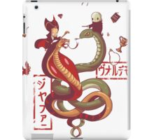 Dancing snakes iPad Case/Skin