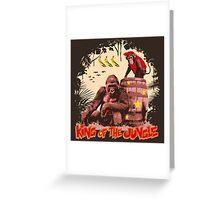 Donkey Kong - King of the Jungle Greeting Card