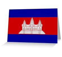 National flag of Cambodia Greeting Card