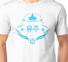 GFriend Yuju 'Snowflake' Unisex T-Shirt