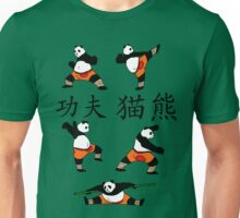 Kung-Fu Panda (Colour) Unisex T-Shirt
