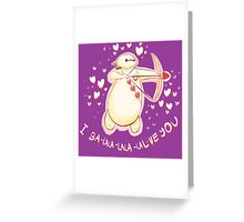 Baymax I Love You Greeting Card
