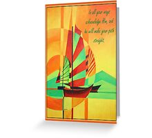 In All Your Ways Acknowledge Him Greeting Card Greeting Card