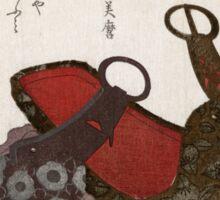 Edo Musashi Saddle Stirrup - Hokkei Totoya - 1818 - woodcut Sticker