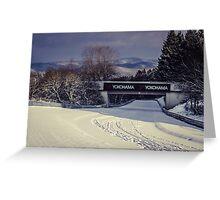 Nordschleife - Aremberg under snow Greeting Card